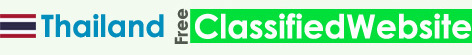 Thailand Free Classified Website, Post Ads, Local Classified Submission Sites